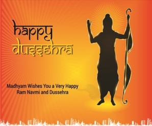Dussehra : Let the spirit brings goodness in each breath!