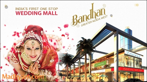 wedding mall in noida