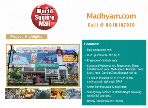 world square mall