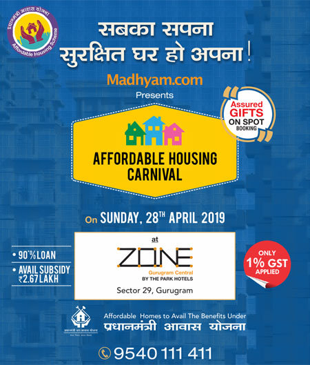 Affordable Housing Carnival Gurgaon